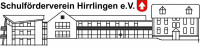 Logo Schulförderverein Hirrlingen e. V.